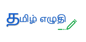 Tamil Typing Editor